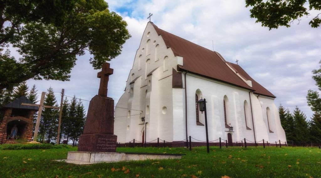 the trinity church in ishkold