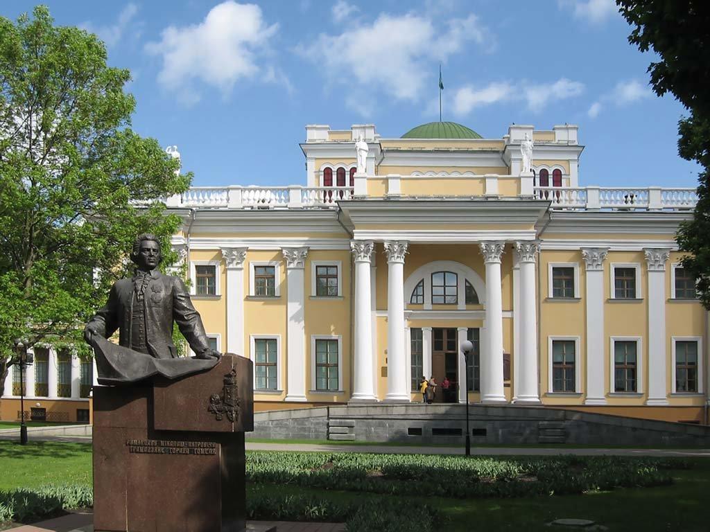 pałacu Rumiancewów i Paskiewiczów