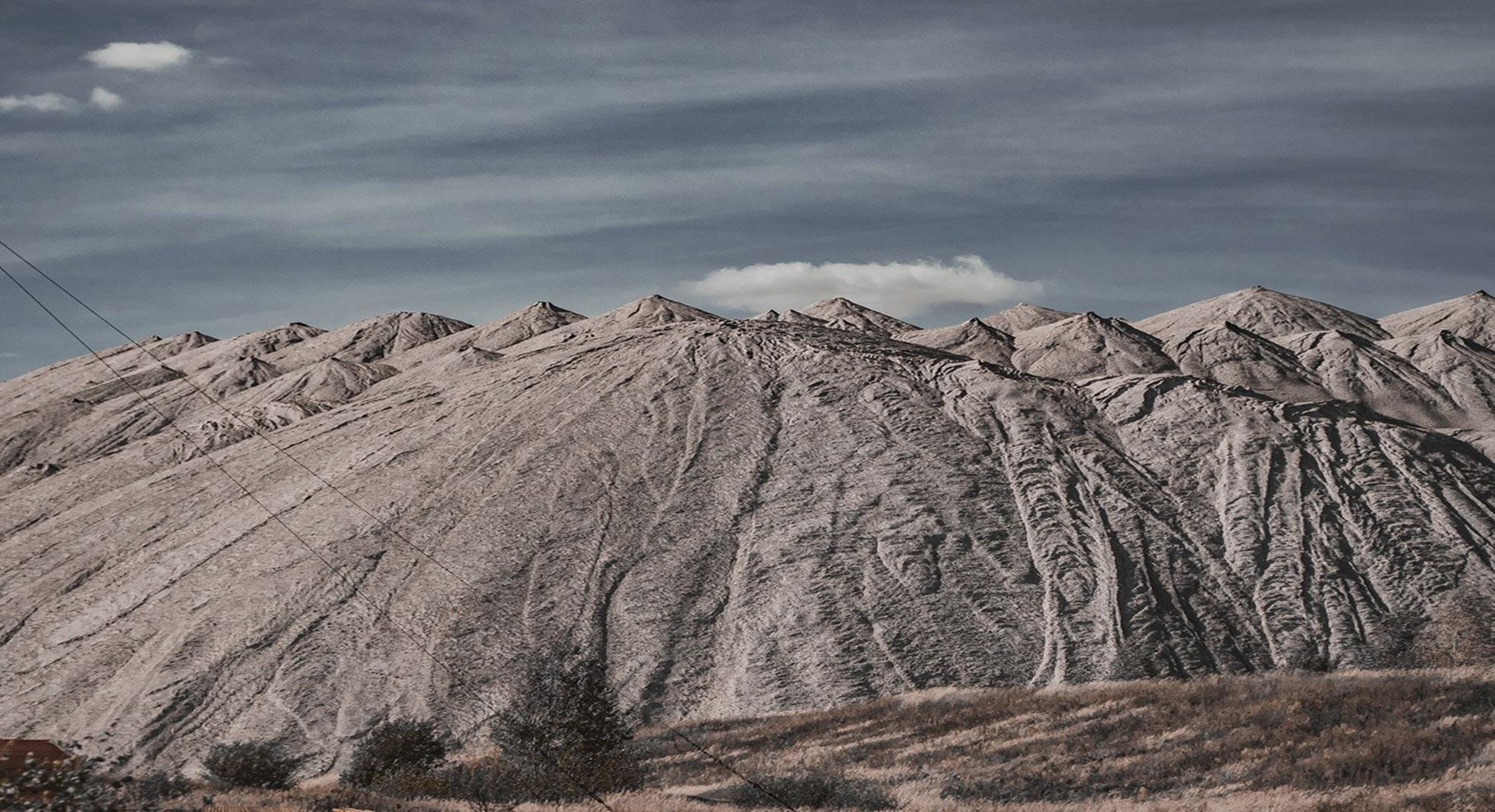 Солигорские горы