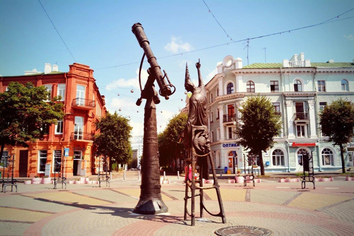 «Звездочет» (скульптор — Владимир Жбанов)