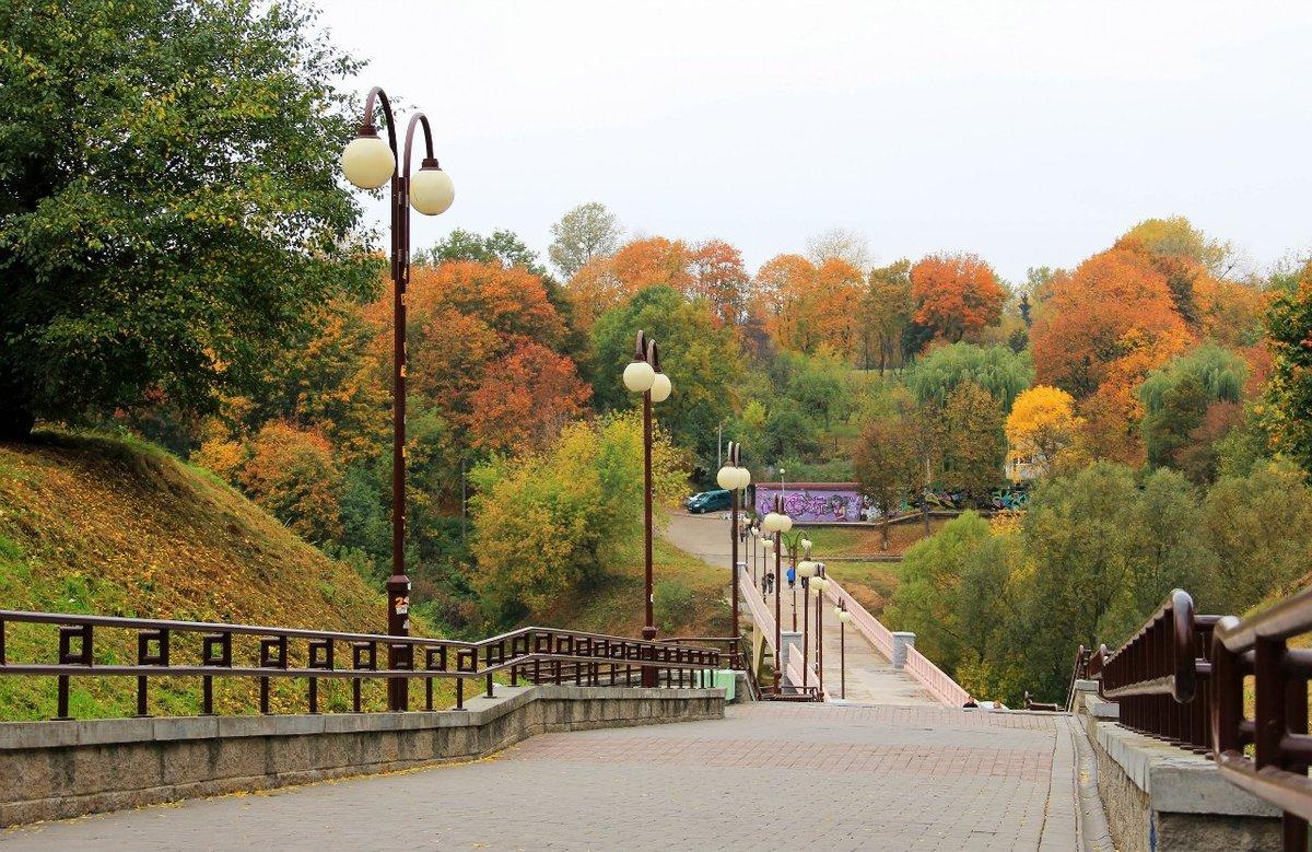 Коложский парк