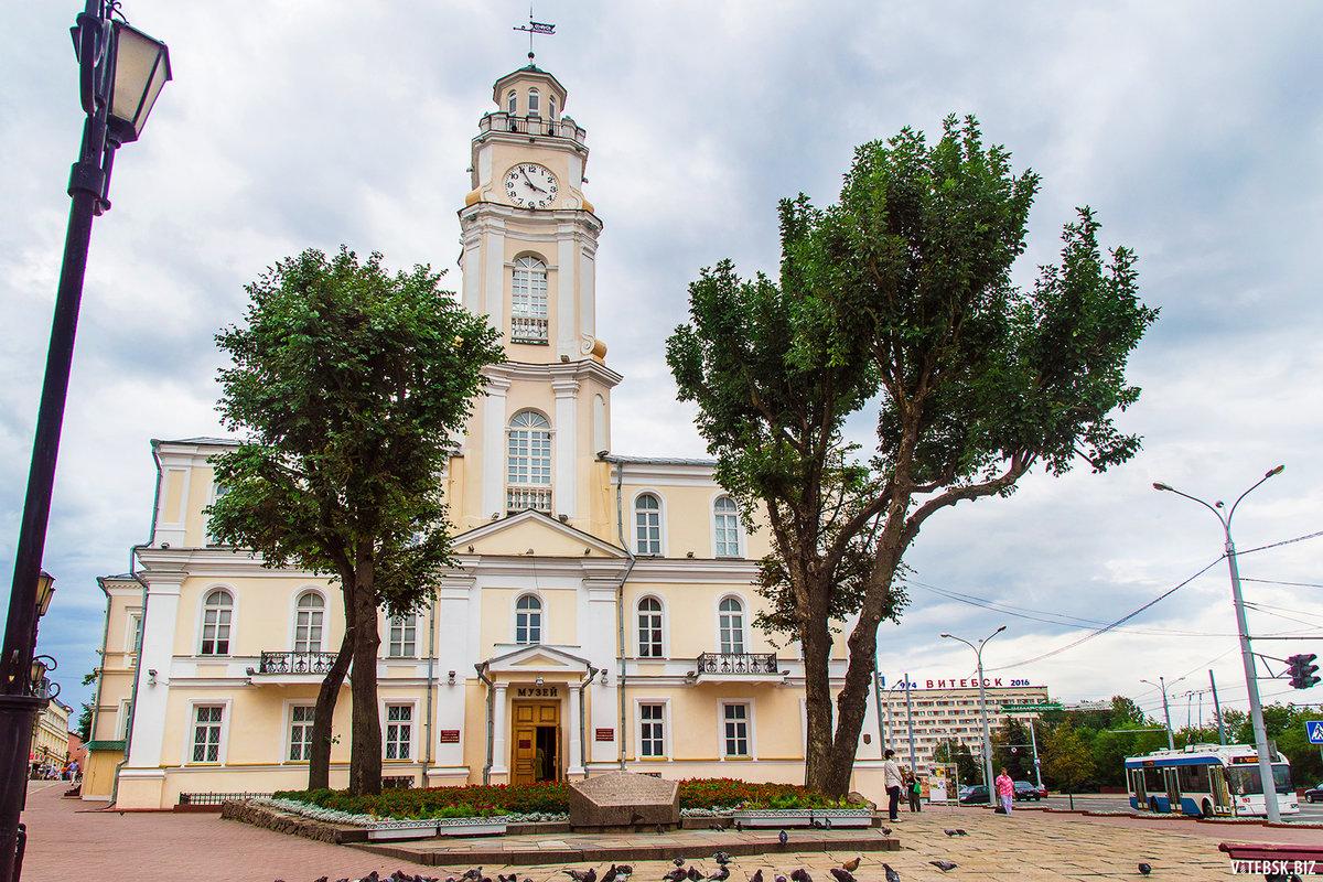 Ратуша Витебск