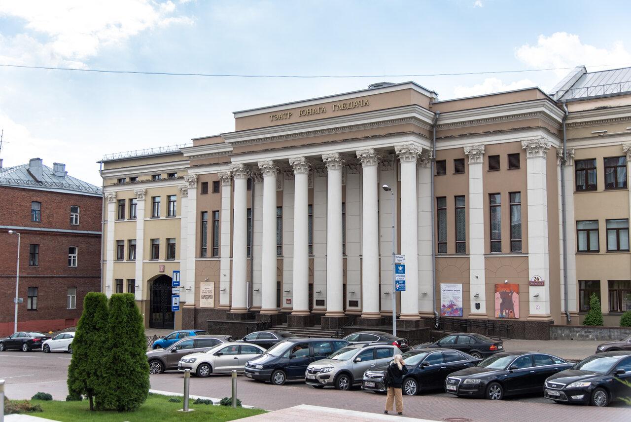 Белорусский государственный академический ТЮЗ