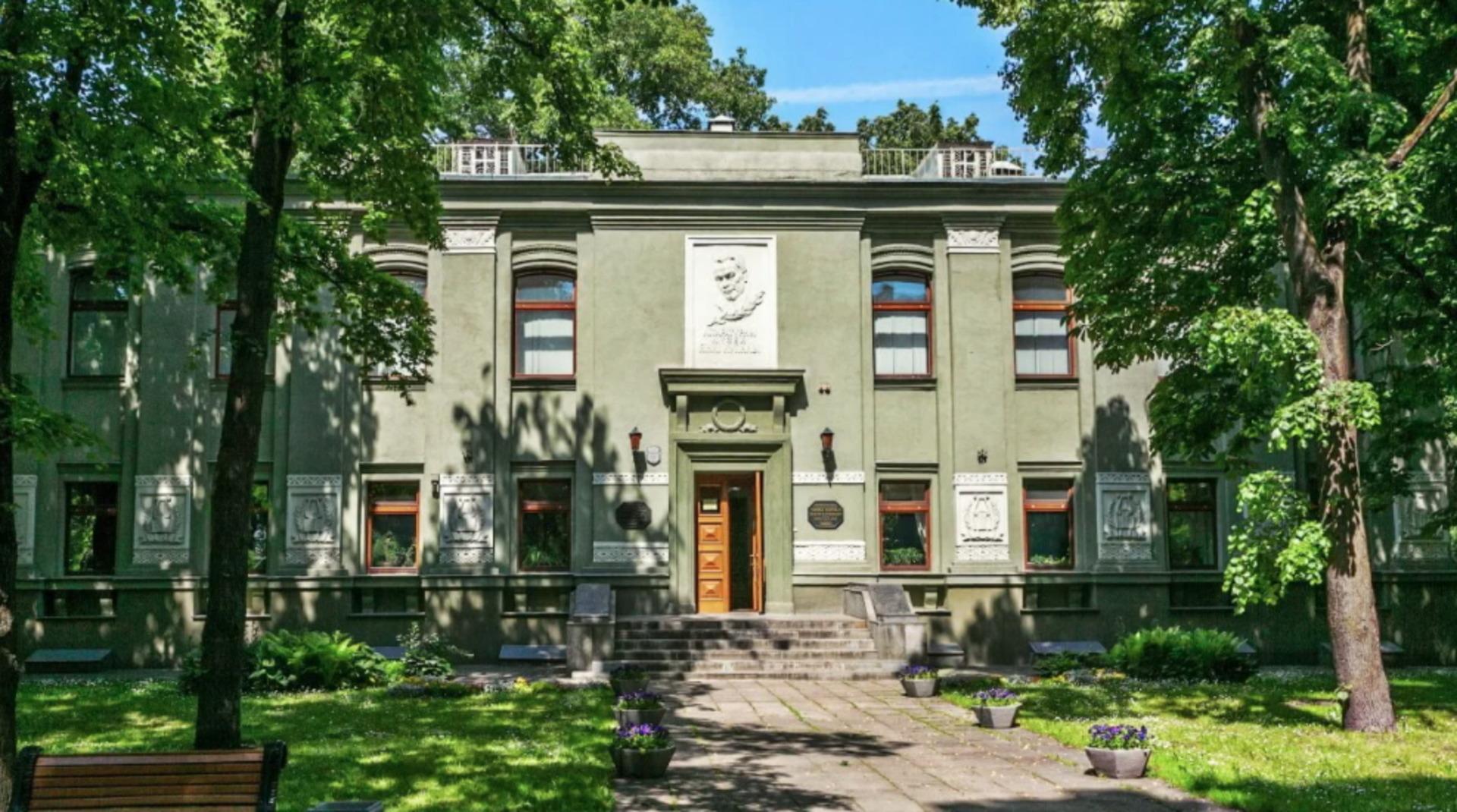 Музей и мемориальный заповедник Янки Купалы