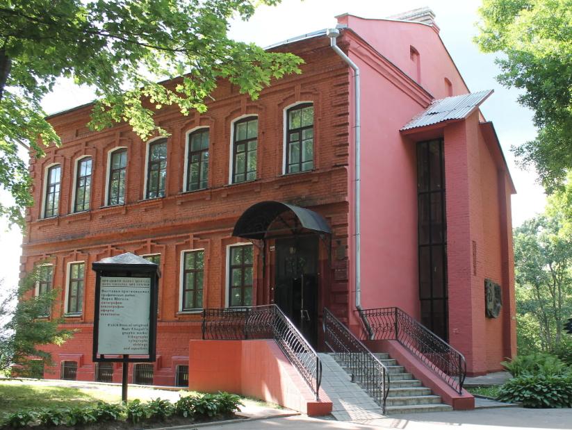 Марк Шагал и его дом-музей