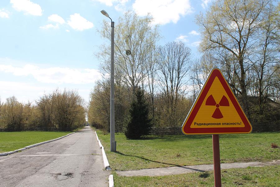 Полесский радиационно-экологический заповедник