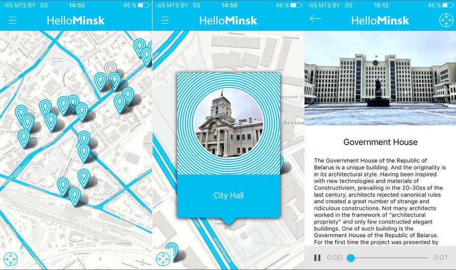 HelloMinsk