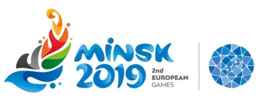 II Европейские игры в Минске