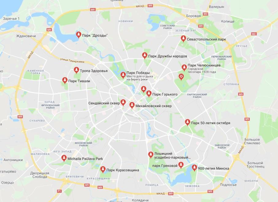 Карта парков Минска
