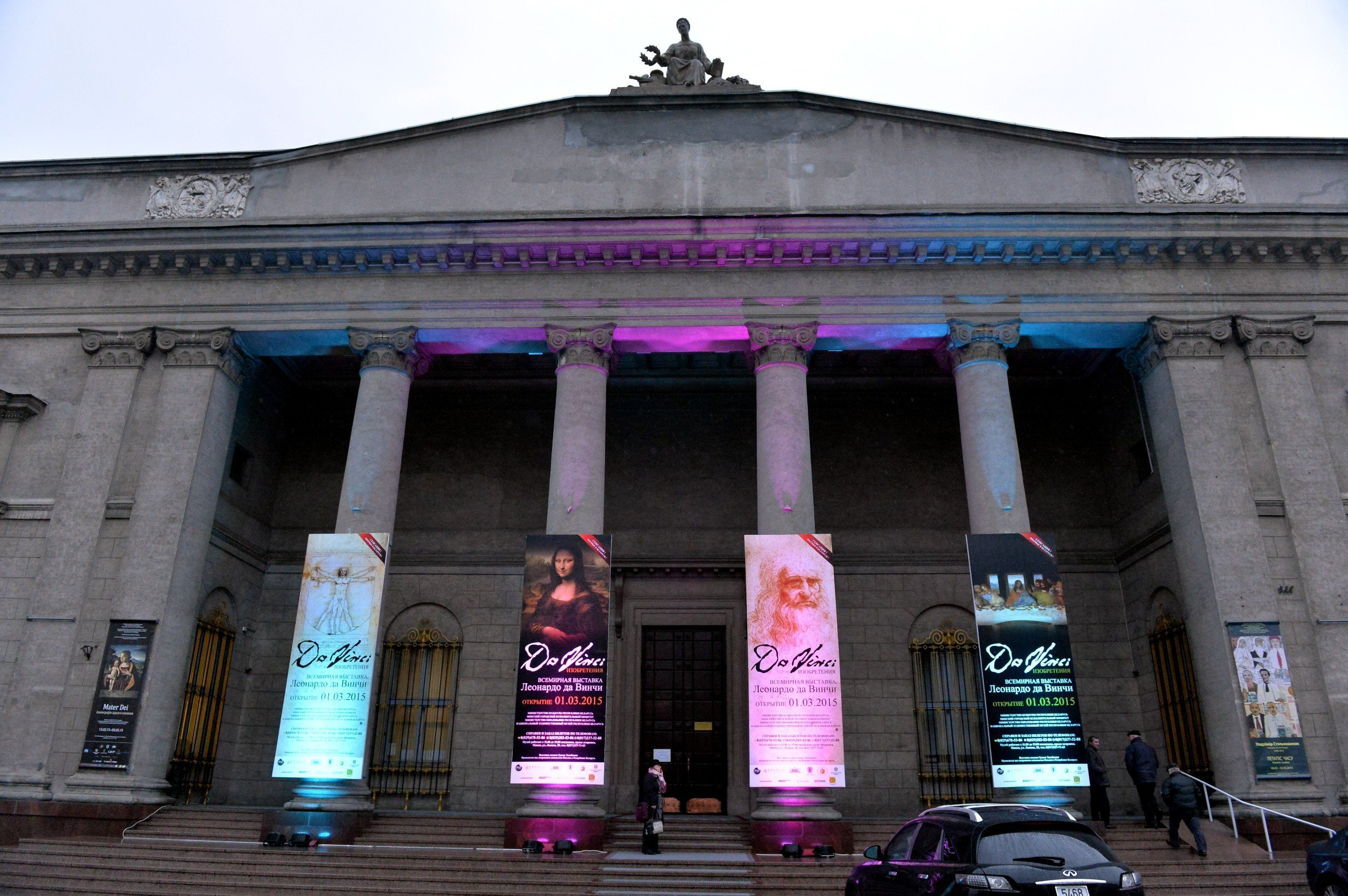 Национальный музей художественного искусства