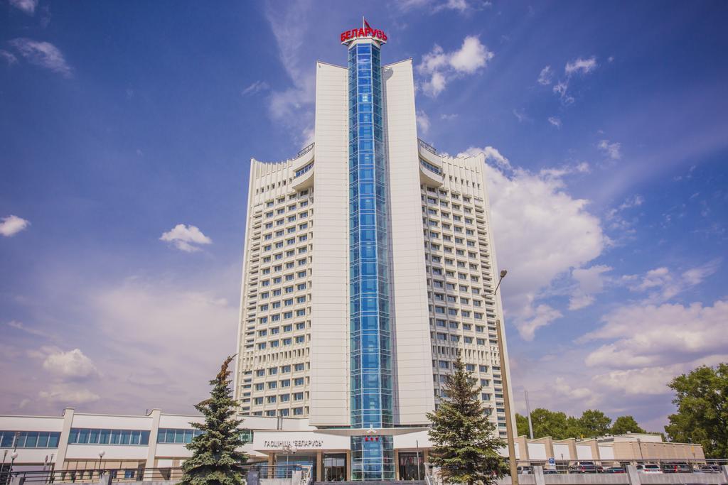 "Hotel ""Belarus"""