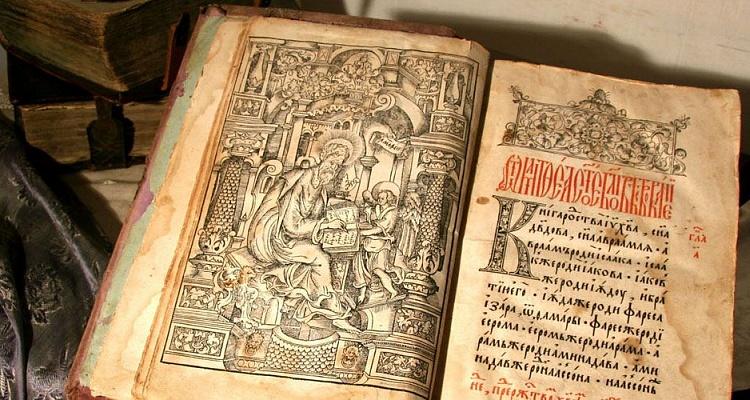 Музей старообрядчества и белорусских традиций