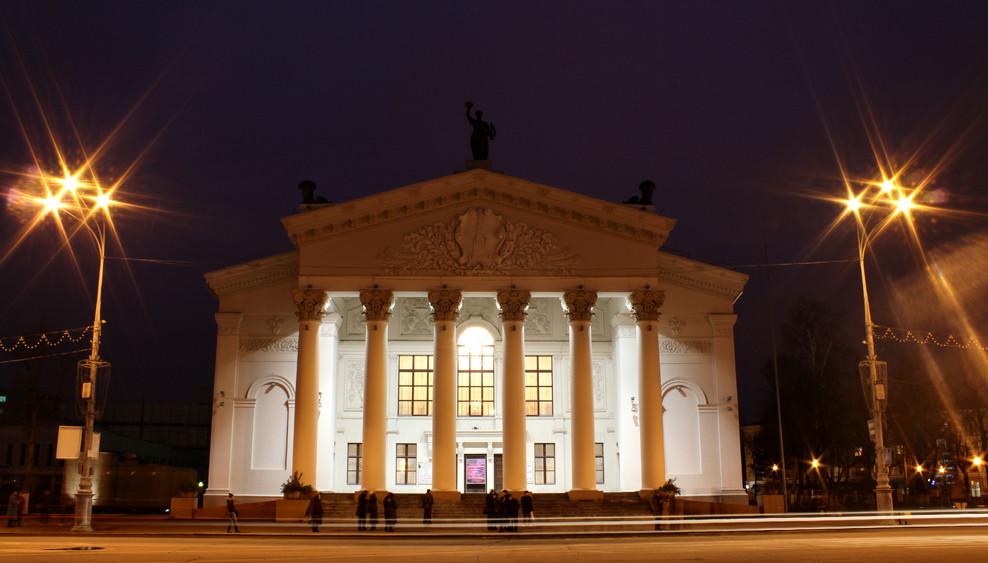 Gomel Regional Drama Theater