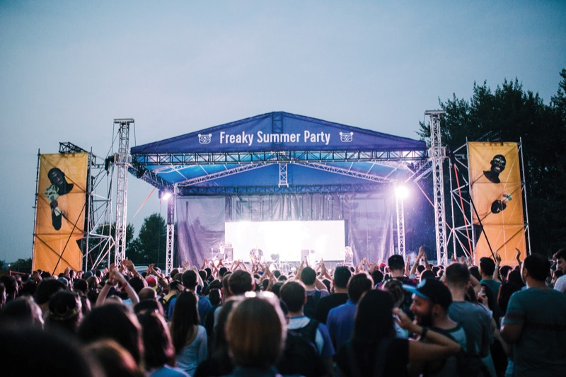 FSP Freaky Summer Party в Минске