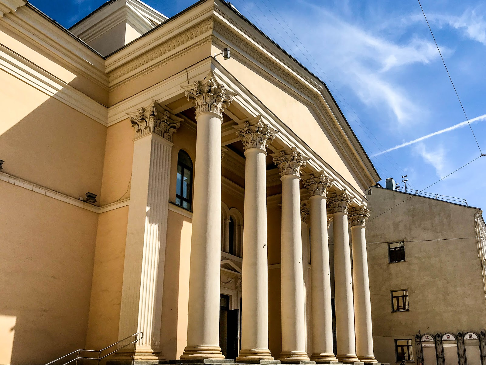 Drama Theatre named after Maxim Gorky