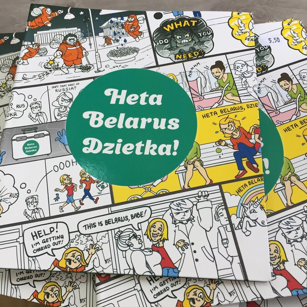 Heta Belarus Dzietka