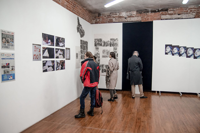 ЦЭХ выставка