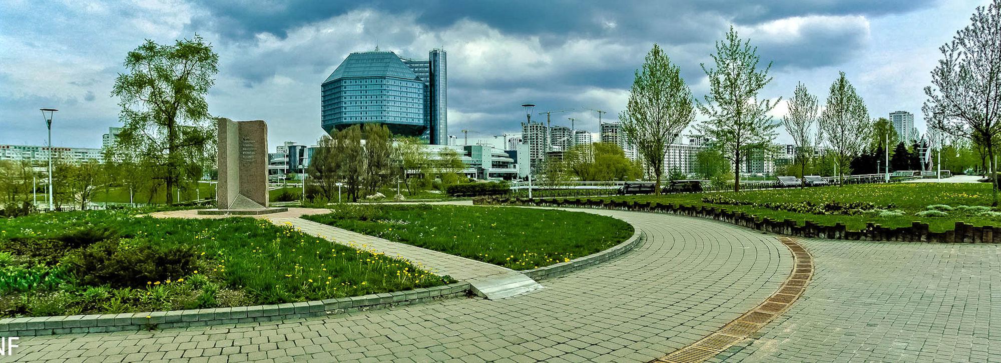 Парк писателей