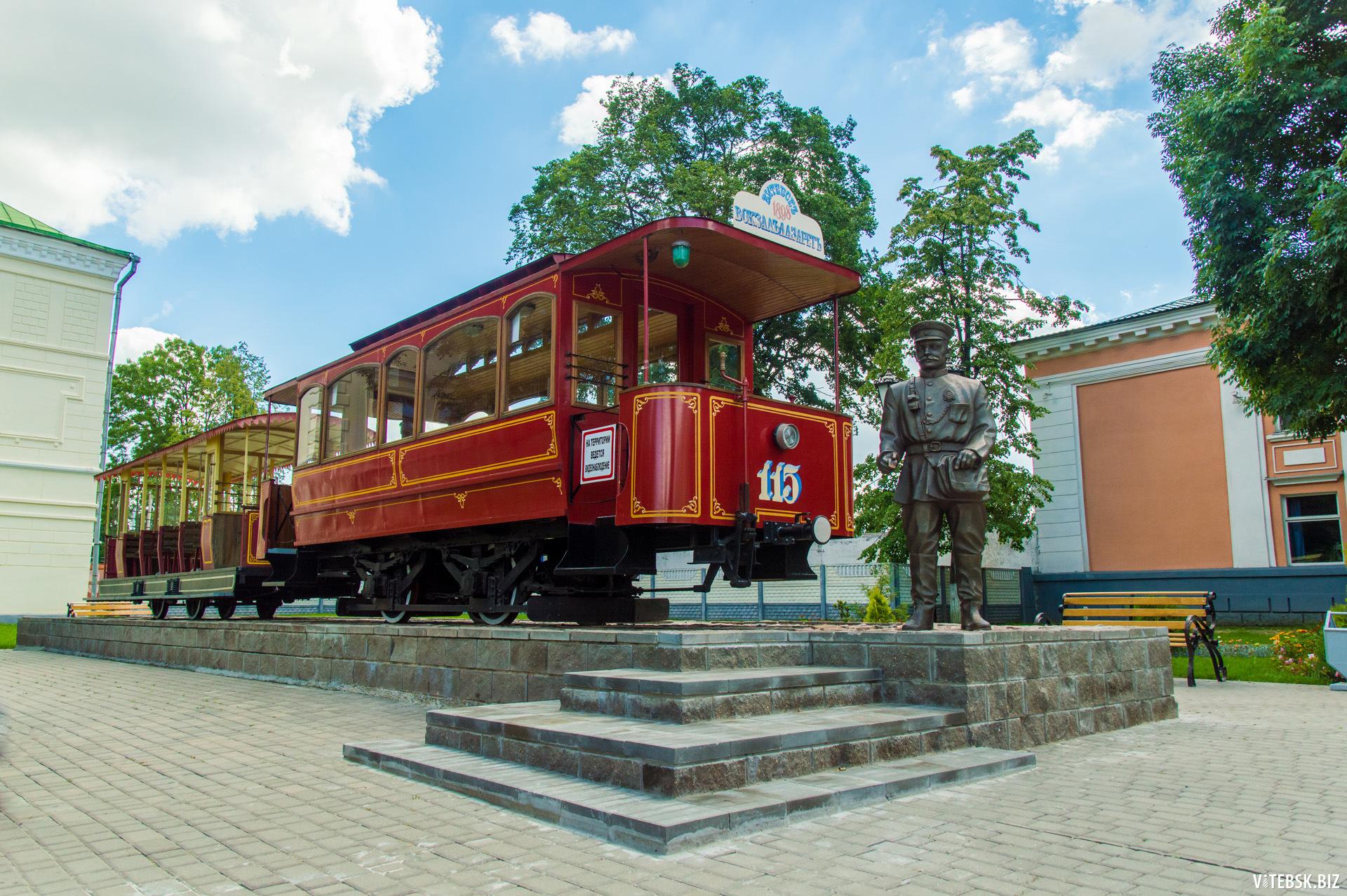 Памятник витебскому трамваю