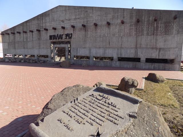 Мемориал «Шталаг-342»