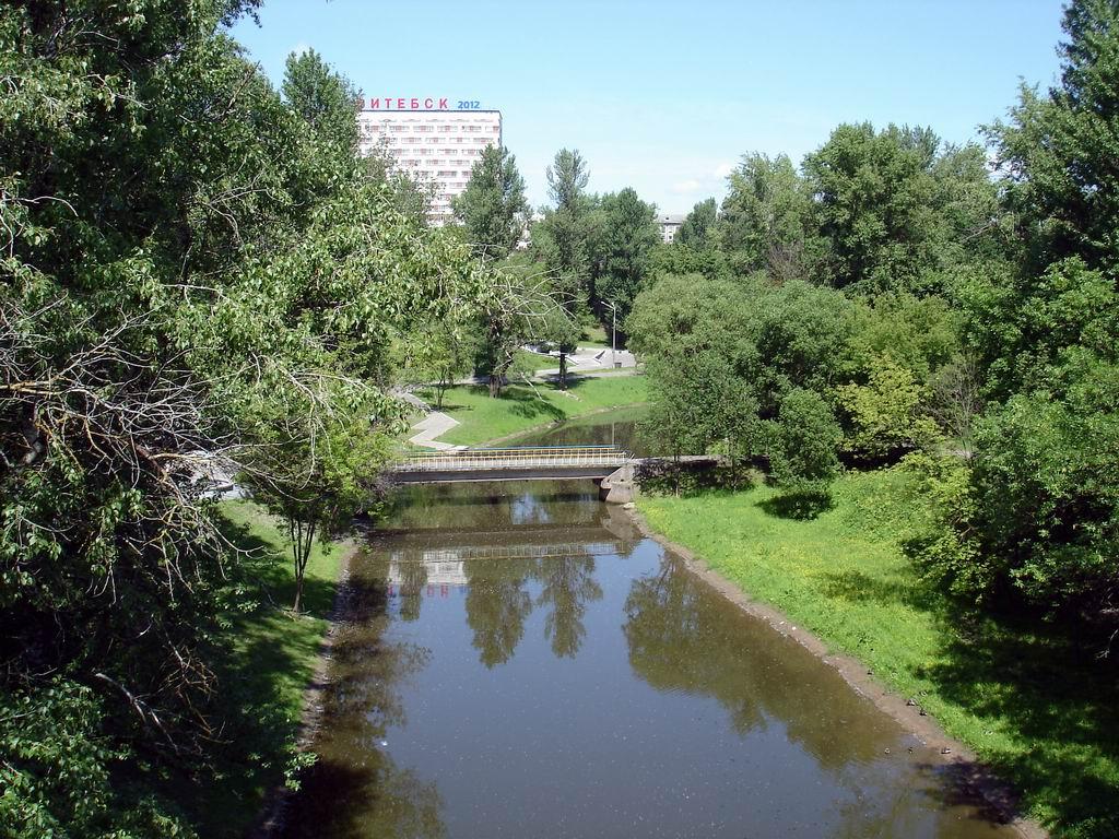 Парк культуры и отдыха имени Фрунзе Парки и скверы Витебск