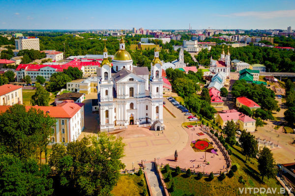Свято-Успенский кафедральный собор