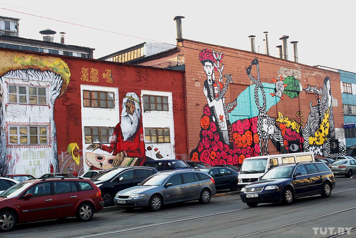 Октябрьская улица Минск